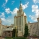 Motion  Around the Moscow State University