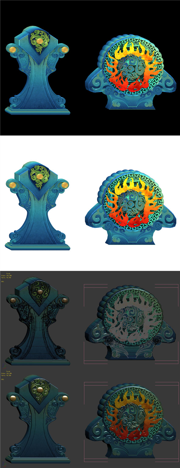 Horizontal version of the building accessories - 3DOcean Item for Sale