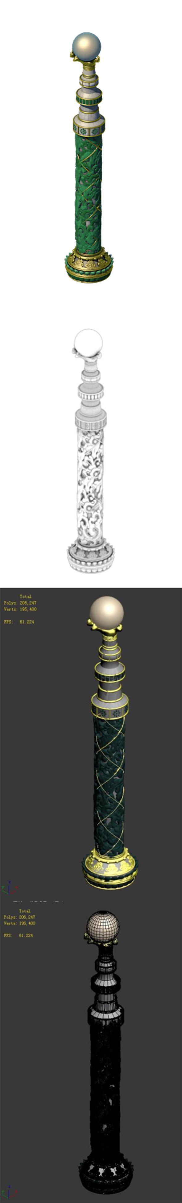 Wonderful fantasy - decorative pillars 02 - 3DOcean Item for Sale