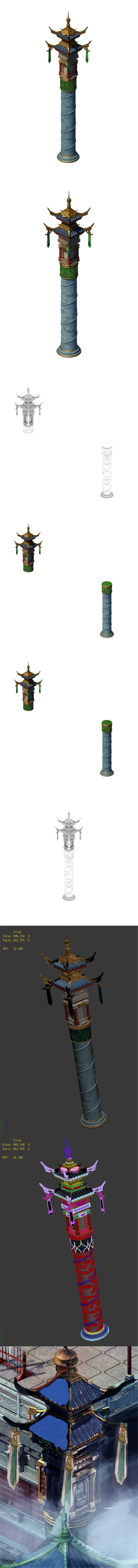 Building - contest ring - decorative column - 3DOcean Item for Sale