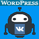 VKomatic Automatic Post Generator and VKontakte Auto Poster Plugin for WordPress