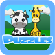 Puzzle for kids - HTML5 Educational Game - CodeCanyon Item for Sale