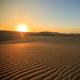 Epic Desert Trailer Music
