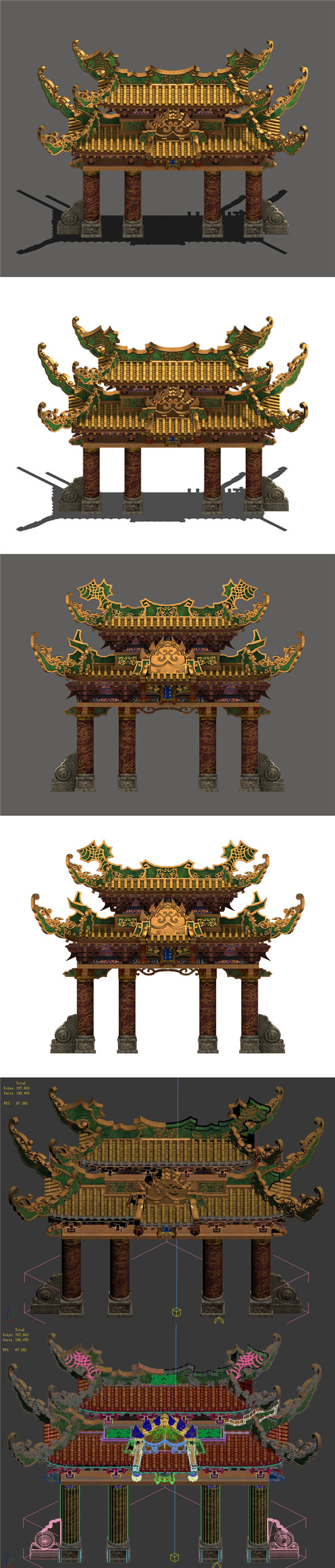 Architectural image of the door - arch - 3DOcean Item for Sale