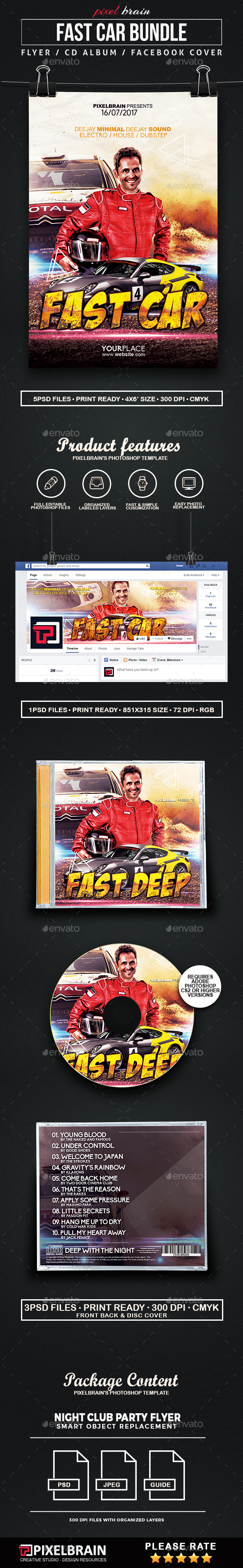 Fast Car Template Bundle - Print Templates