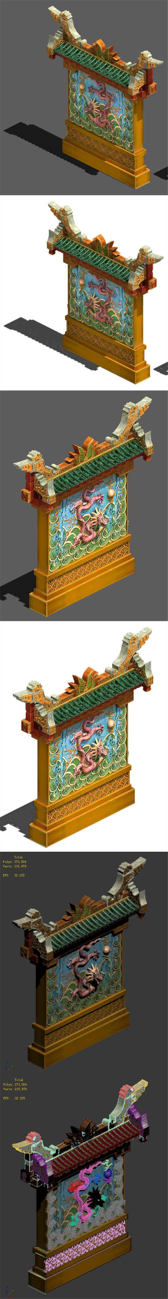Novice - dragon wall - 3DOcean Item for Sale