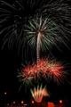 Fireworks - PhotoDune Item for Sale