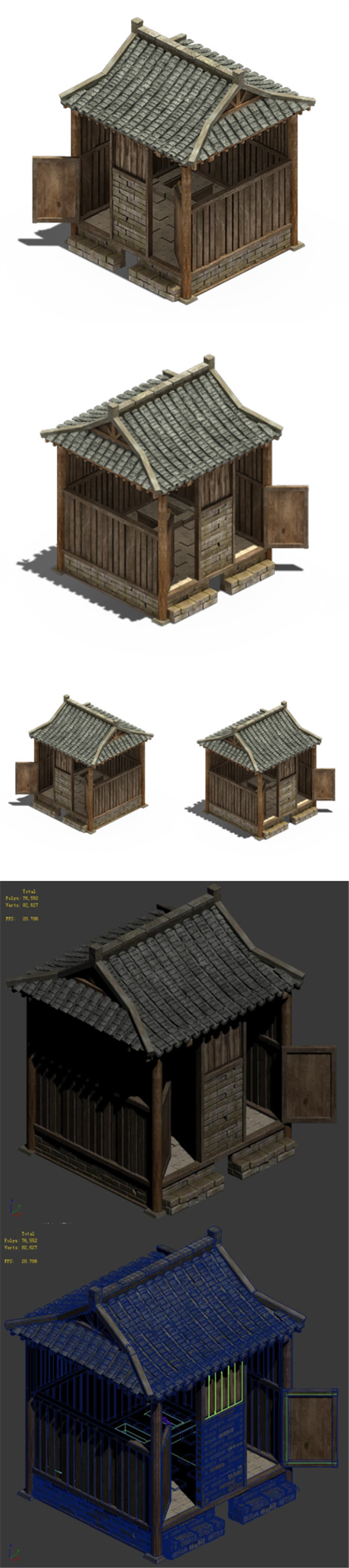 Ancient Chinese architecture - toilet - 3DOcean Item for Sale