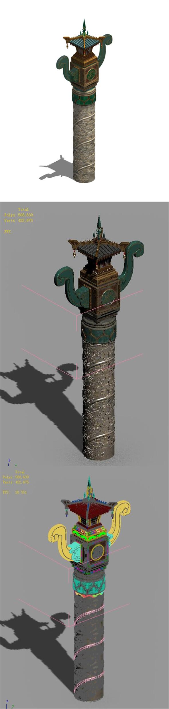 Decoration - pillar 23 - 3DOcean Item for Sale
