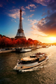 Eiffel Tower in the autumn
