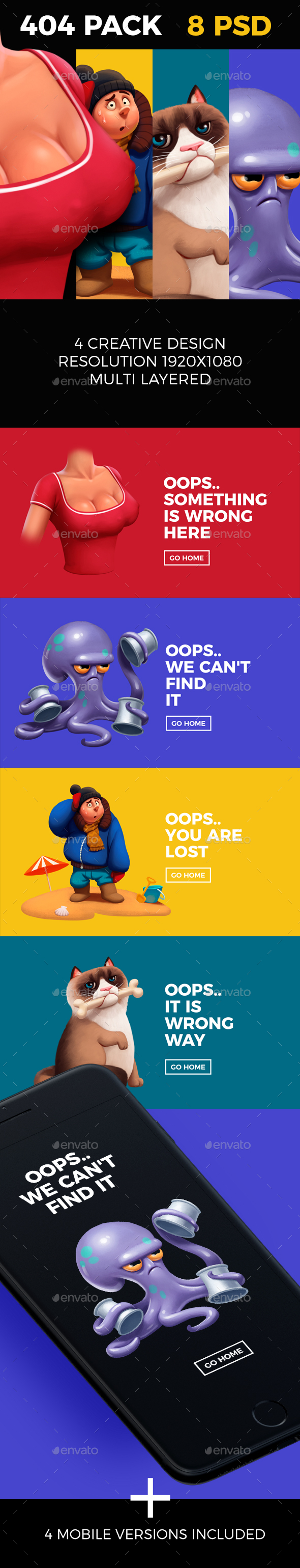 404 Creative Pages - 404 Pages Web Elements