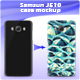 Galaxy J5 2016 (J510) Case Mockup - GraphicRiver Item for Sale