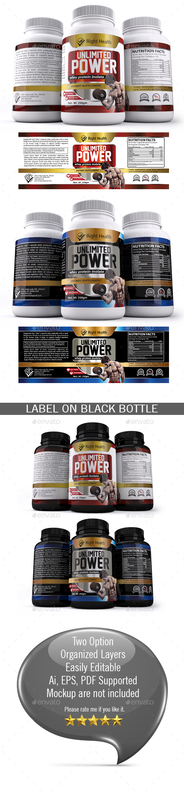 Supplement Label Template - 015 - Packaging Print Templates