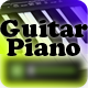 Acoustic Guitar and Piano
