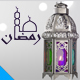 4K Lantern - Ramadan - VideoHive Item for Sale