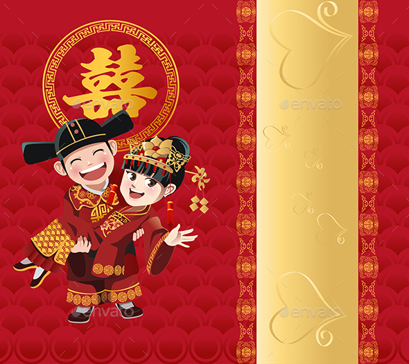 Traditional Chinese Couple Wedding Card Design - People Characters