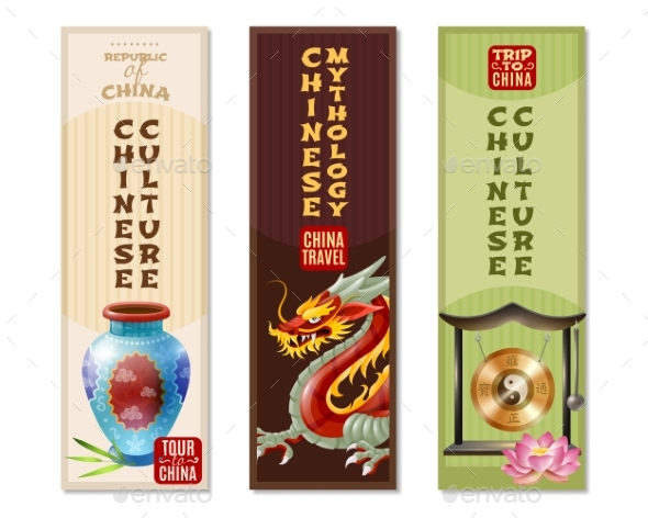 China Travel Vertical Banner Set - Miscellaneous Vectors