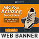 Product For Sale Banner Ad - GraphicRiver Item for Sale
