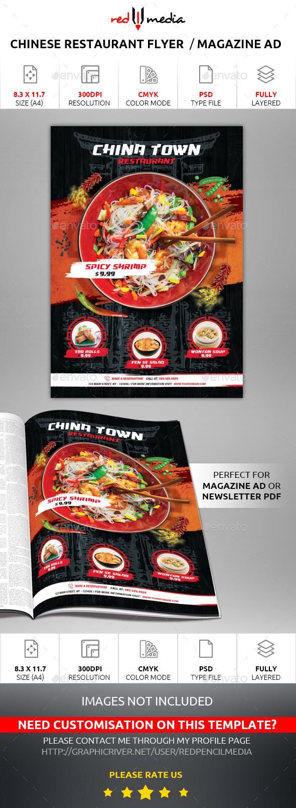 Chinese Restaurant Flyer / Magazine AD - Restaurant Flyers