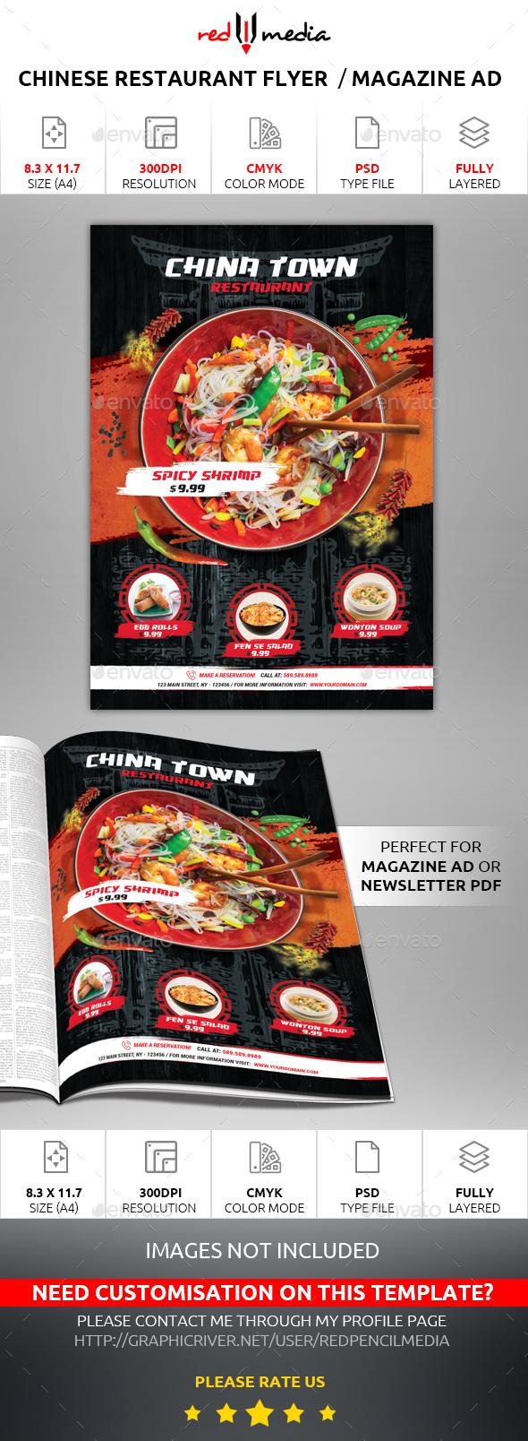Chinese Restaurant Flyer / Magazine AD - Restaurant Flyers