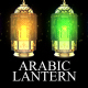 Arabic Lantern - VideoHive Item for Sale