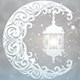 Ramadan Kareem Intro - VideoHive Item for Sale