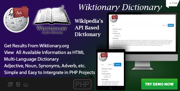 Wiktionary Dictionary - Wikipedia API Based PHP Dictionary Script - CodeCanyon Item for Sale