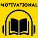 Motivational Trap - AudioJungle Item for Sale