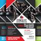 Fitness Flyers Bundle - GraphicRiver Item for Sale
