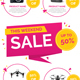 Product Sale Flyer - GraphicRiver Item for Sale