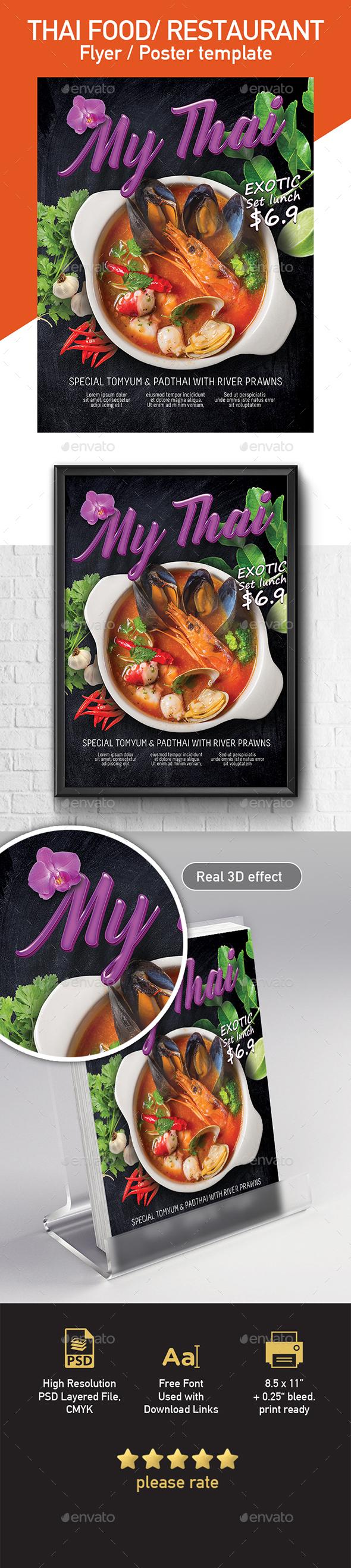Thai Food Restaurant Poster / Flyer Template - Restaurant Flyers