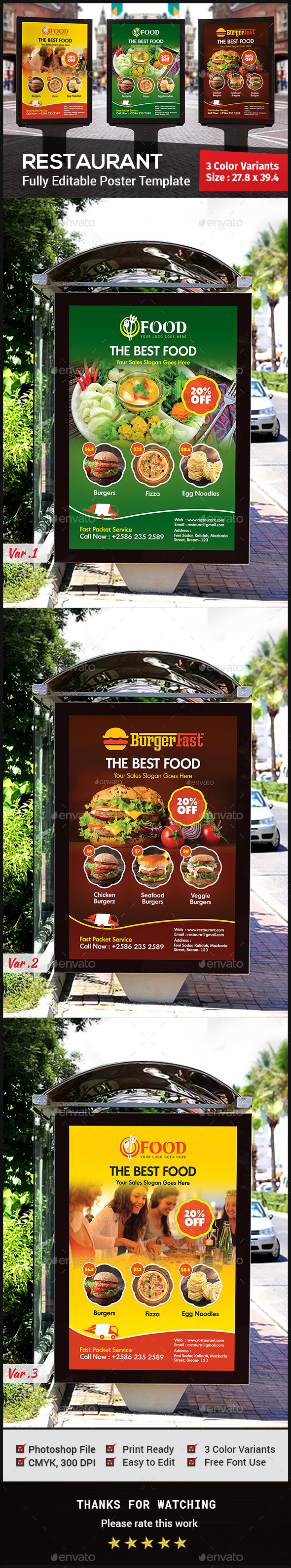Restaurant Poster - Signage Print Templates