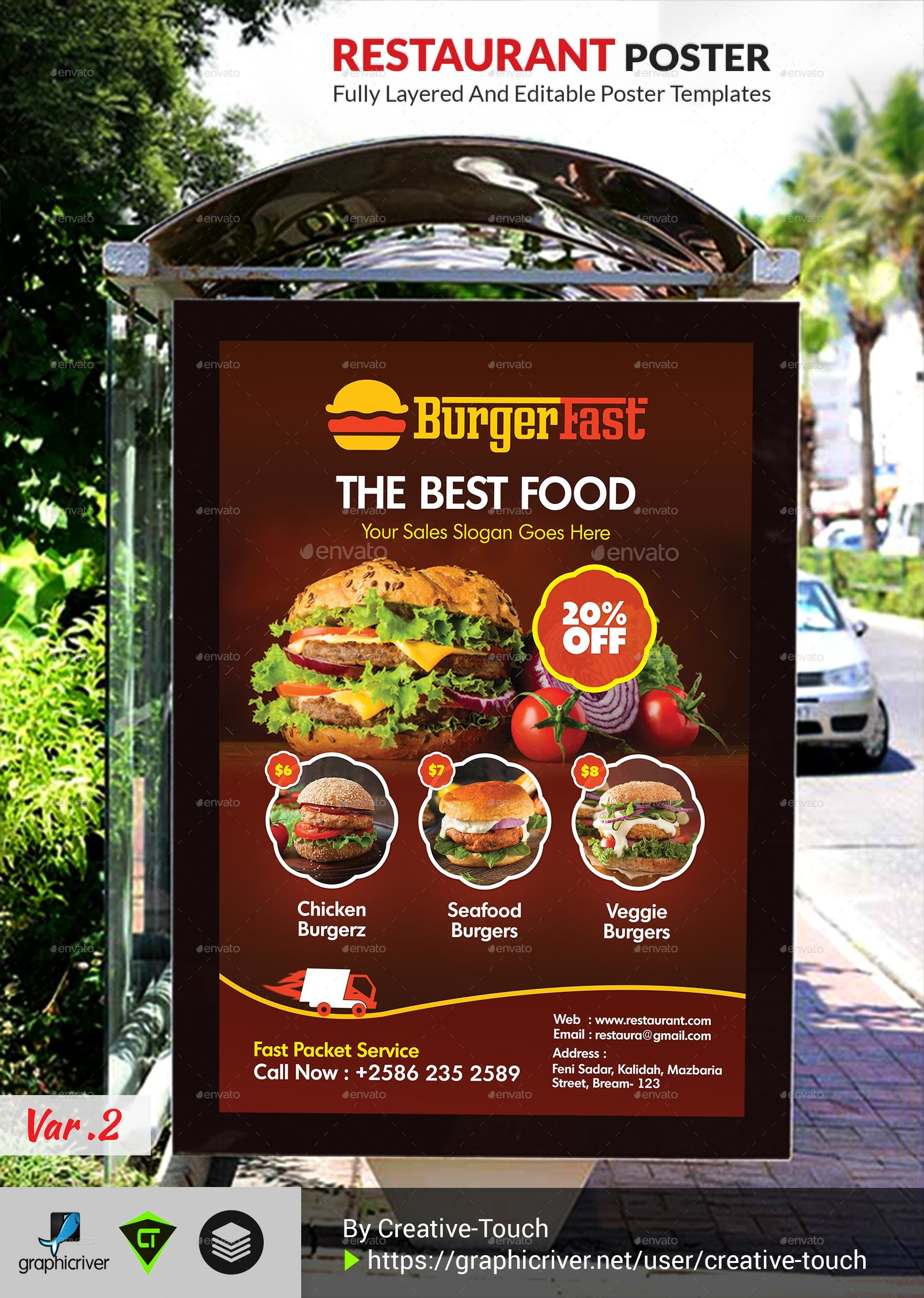 Restaurant Poster by Creative-Touch | GraphicRiver