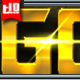 12 Gold Effect 2 Nulled