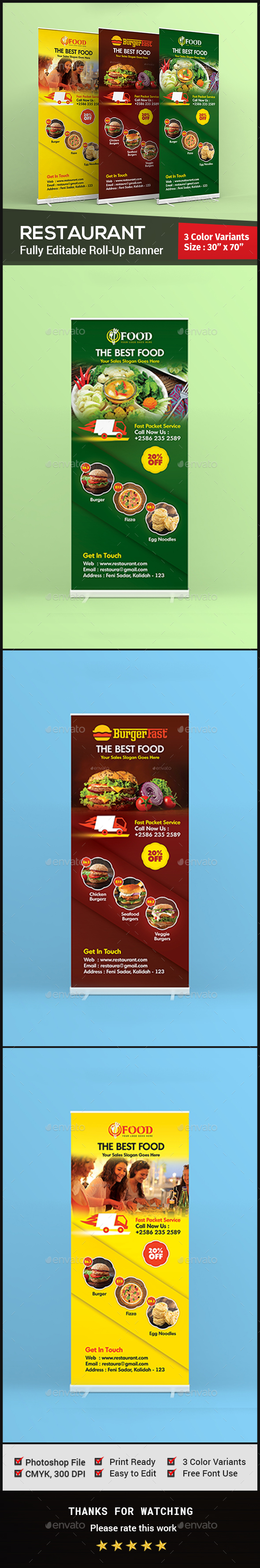 Restaurant Roll Up Banner - Signage - Signage Print Templates