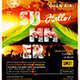 Hello Summer Party Flyer - GraphicRiver Item for Sale