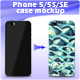 Phone 5/5S/SE Case Mockup - GraphicRiver Item for Sale