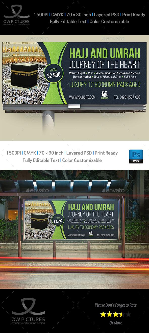 Hajj and Umrah Billboard Template - Signage Print Templates
