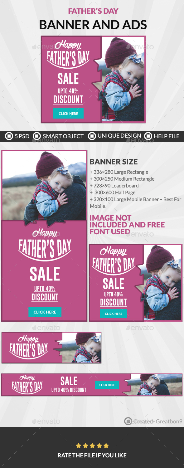 Father's Day Web Banner - Banners & Ads Web Elements