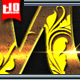 12 Gold Batik 1 Nulled