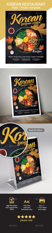 Korean Food Restaurant Poster / Flyer Template - Restaurant Flyers