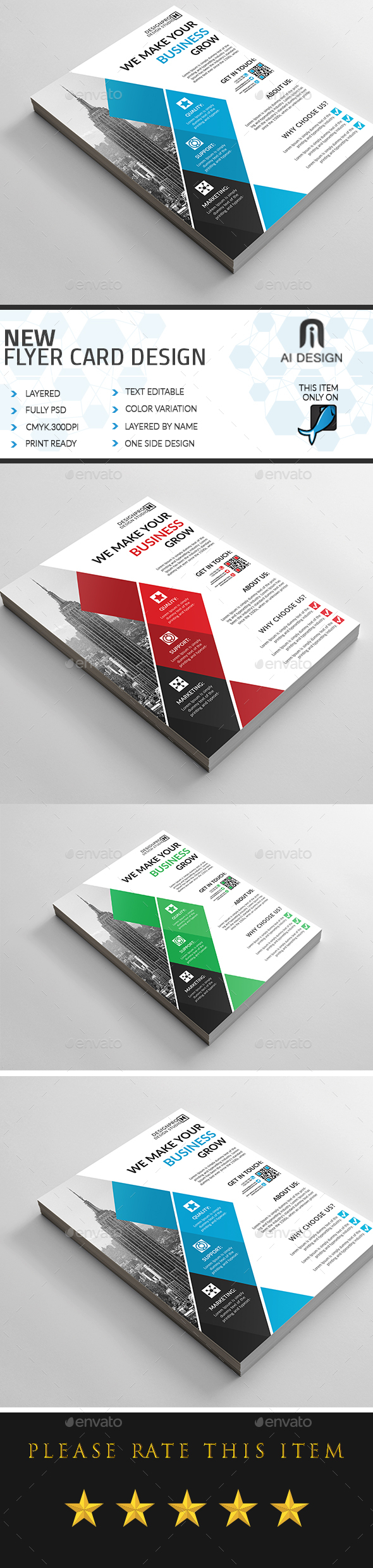 Business Flyer/Ad - Corporate Flyers