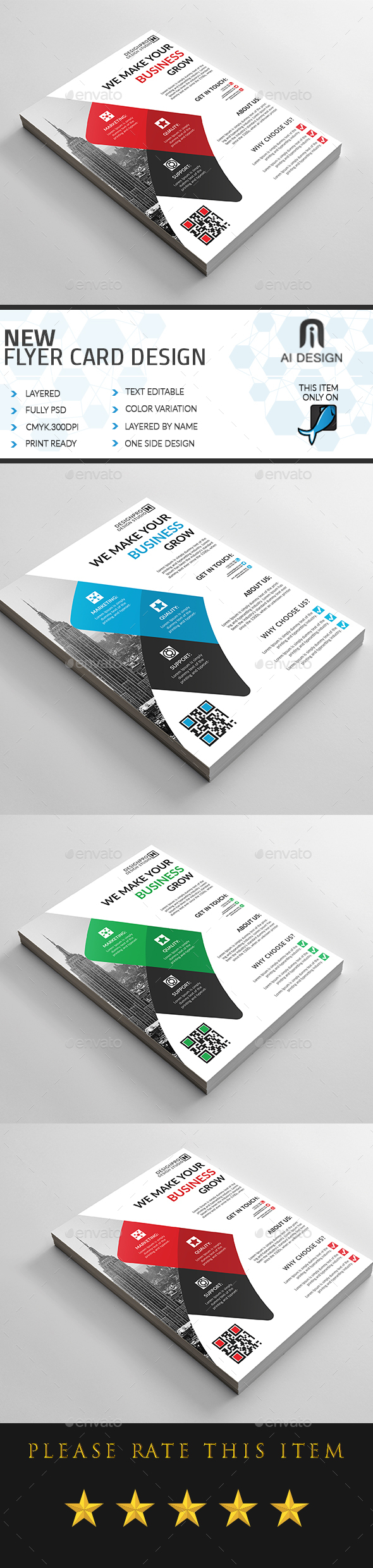 Corporate Flyer/Ad - Corporate Flyers