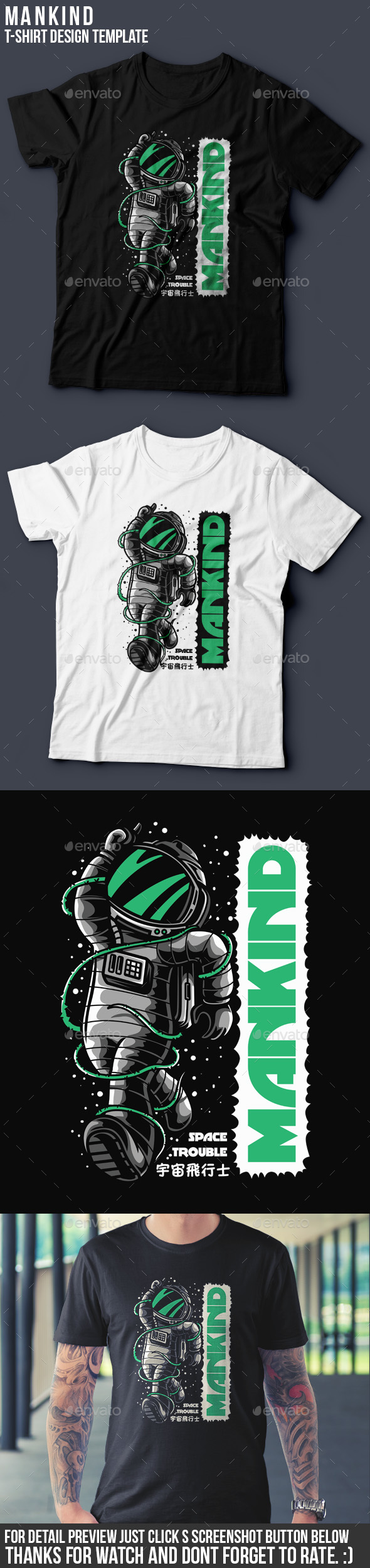 Mankind T-Shirt Design - Funny Designs