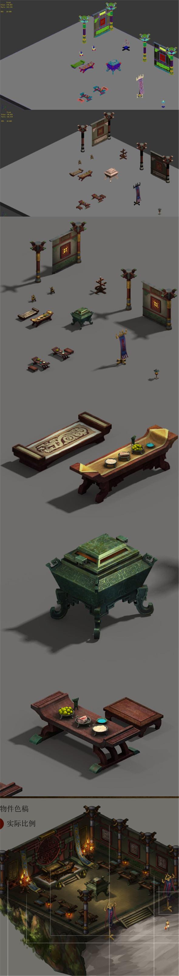 Senior gang - interior furniture 01 - 3DOcean Item for Sale
