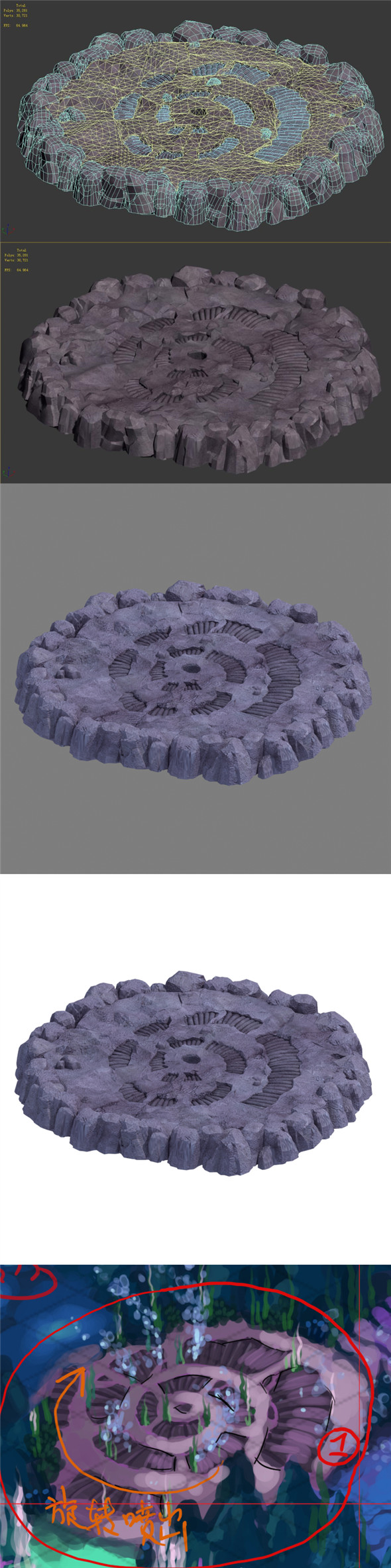 Submarine maze - spiral hole - 3DOcean Item for Sale