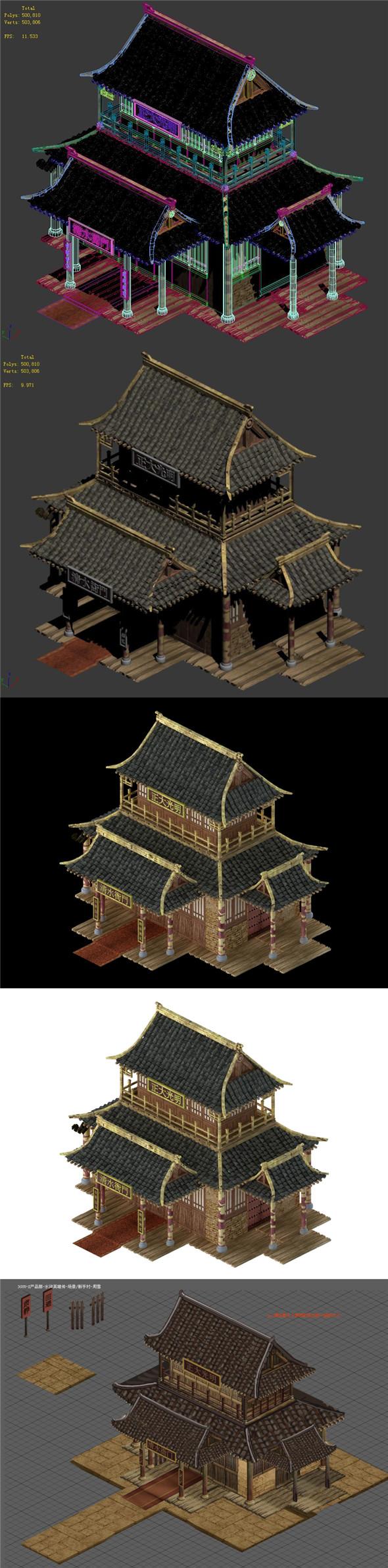 Huayin County - Yamen 05 - 3DOcean Item for Sale