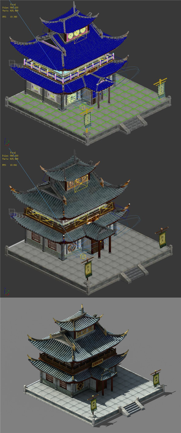 Capital city planning - bank - bank - 3DOcean Item for Sale