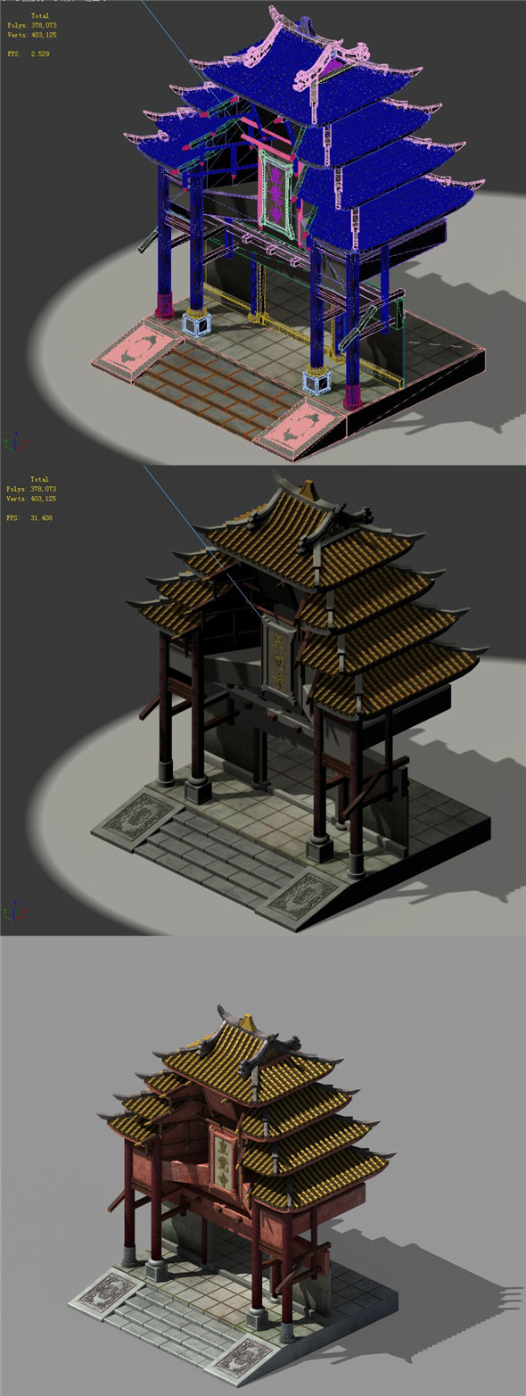 Capital city planning - temple gate - 3DOcean Item for Sale
