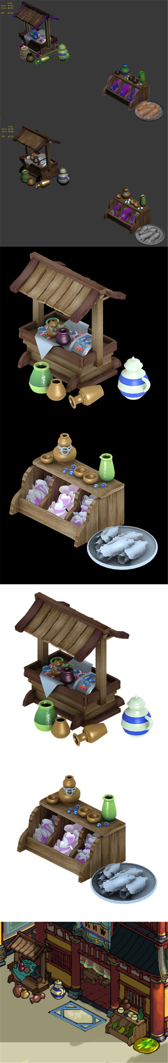 Kunlun village - props shop - 3DOcean Item for Sale